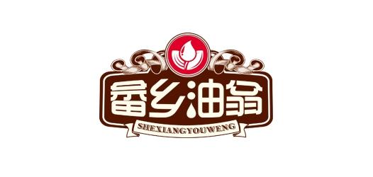 畲乡油翁食品核桃油