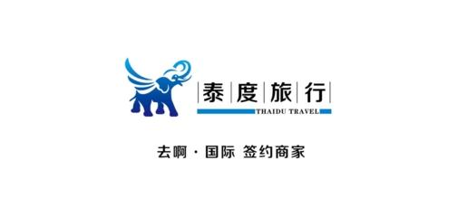 泰国泰度旅游滑翔机