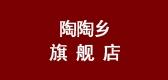 陶陶乡是什么牌子_陶陶乡品牌怎么样?