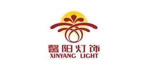 馨阳灯具是什么牌子_馨阳灯具品牌怎么样?