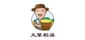 义箪稻粱是什么牌子_义箪稻粱品牌怎么样?