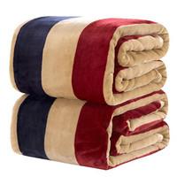 毛巾被哪个牌子好_2019毛巾被十大品牌_毛巾被名牌大全_百强网