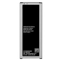 手机电池哪个牌子好_2019手机电池十大品牌_手机电池名牌大全_百强网