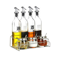 调味瓶哪个牌子好_2021调味瓶十大品牌_调味瓶名牌大全-百强网