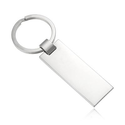 钥匙扣哪个牌子好_2021钥匙扣十大品牌-百强网