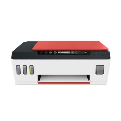 2020喷墨打印机十大排行榜_一线品牌喷墨打印机10强-百强网