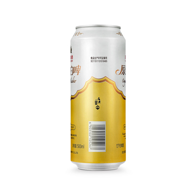 啤酒哪个牌子好_2021啤酒十大品牌-百强网